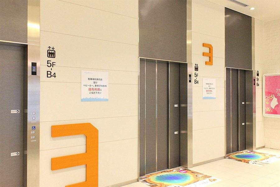 Cerarl Elevator Lobby