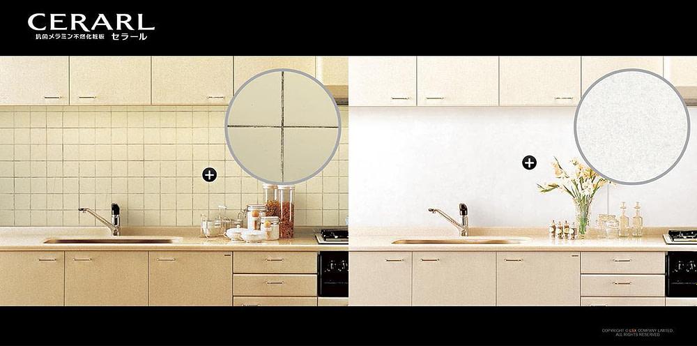 Cerarl tile backsplash before and after